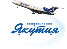 Yakutia Airlines